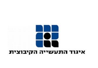 איגוד התעשייה הקיבוצית לוגו